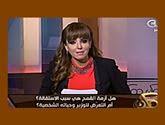 -- برنامج ممكن مع ريهام إبراهيم حلقة يوم الخميس 25-8-2016