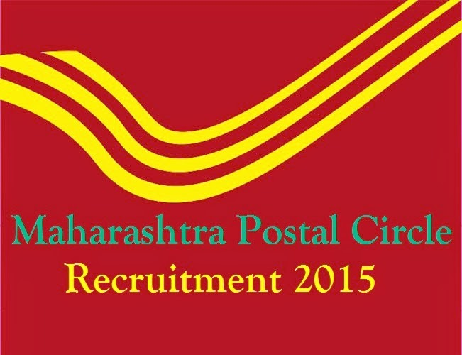 Mahrashtra Postal Circle Recruitment 2015 Amit Card Result