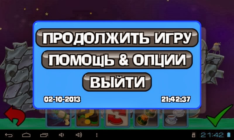 Worms -  червячки для андроид 20131002214240