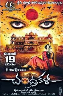 CHANDRAKLA TELUGU MOVIE ONLINE - WATCH FREE GOOD PRINT