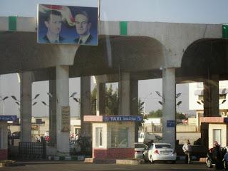 Jordan Syria border