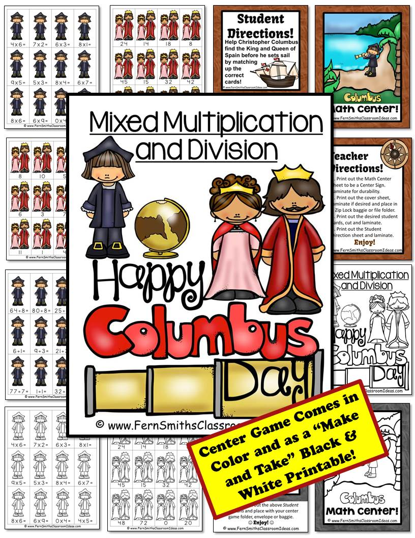 Fern Smith's Classroom Ideas FREE Columbus Day Mixed Multiplication and Division Quick and Easy Center Games