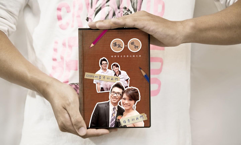 Showcase作品展示 | 揚政X婉如婚攝DVD封面設計 by MUMULab.com