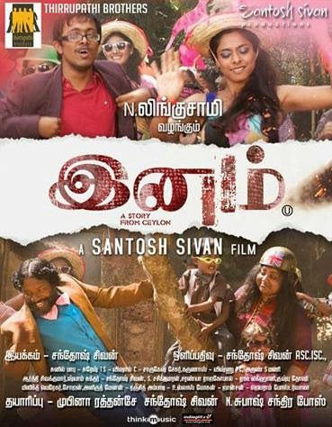 Watch Inam Ceylon (2014) Tamil DVDScr Full Movie Watch Online For Free Download