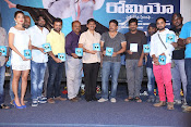 Romeo Movie Audio launch Photos gallery-thumbnail-6