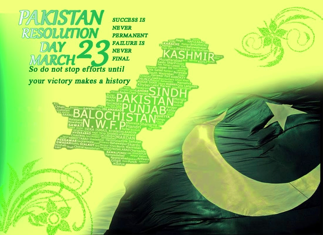 23 rd march pakistan day Pakistan day 23 march sms wishes, quotes in urdu for pakistanis facebook status sms and fb cover image for pakistan resolution day.