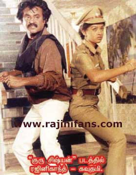 Super Star Rajinikanth Pictures 26
