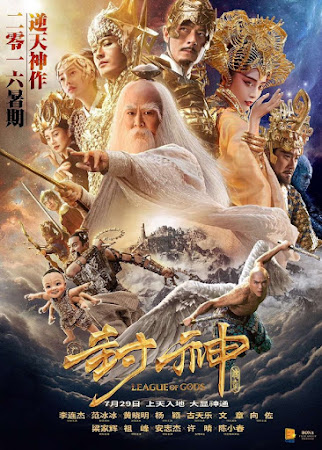 Poster Of League of Gods 2016 Full Movie In Hindi Dubbed Download HD 100MB Chinese Movie For Mobiles 3gp Mp4 HEVC Watch Online