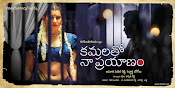 Kamalatho Naa Prayanam Movie Wallpapers-thumbnail-1