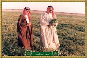 ابو فيصل الله يرحمه