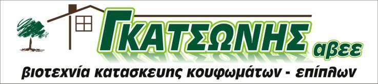 ΕΠΙΠΛΑ -ΚΟΥΖΙΝΕΣ -ΚΟΥΦΩΜΑΤΑ