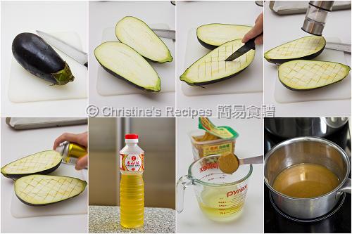 烤焗味噌茄子製作圖 Baked Eggplant with Miso Sauce Procedures