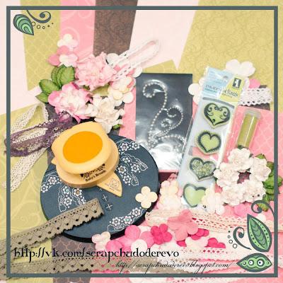Конфетка от магазина Чудо-Дерево