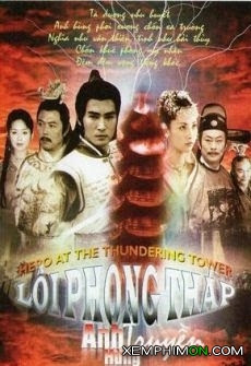 Anh Hùng Lôi Phong Tháp Thuyết minh Lồng tiếng