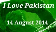 New Patriotic Songs 2014