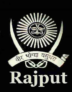 Rajput sign image,picture,,photo,wallpaper hd