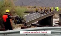 Bridge collapses in California due to heavy rain