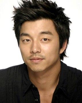 Profil dan Biografi Lengkap Gong Yoo - Artis Korea