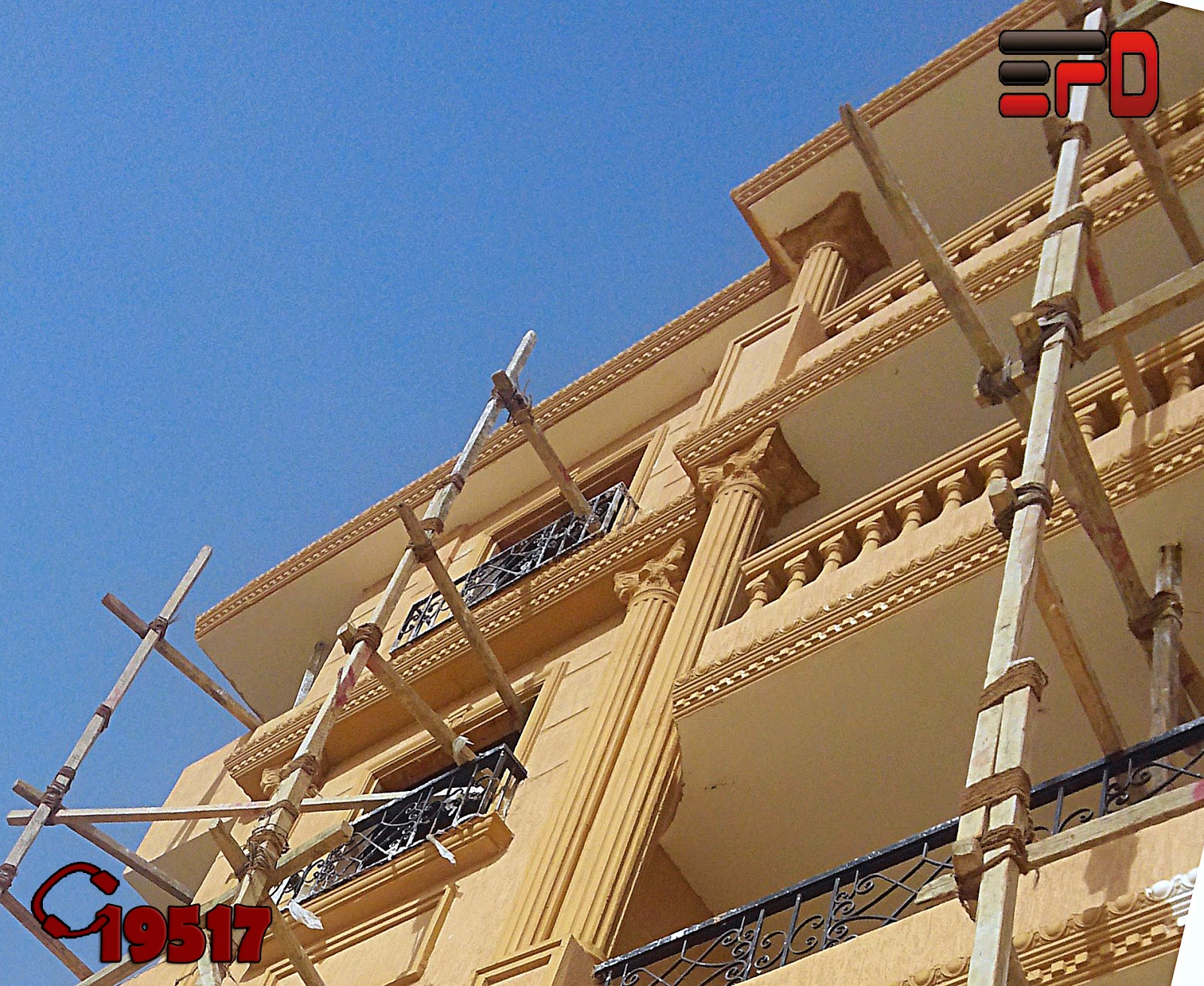 finishing levels in building 8 New Heliopolis City