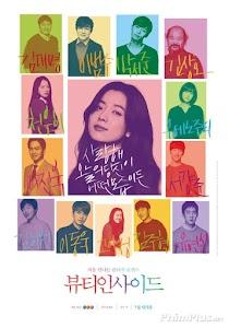 Phim Vẻ Đẹp Tâm Hồn - The Beauty Inside ()2015)