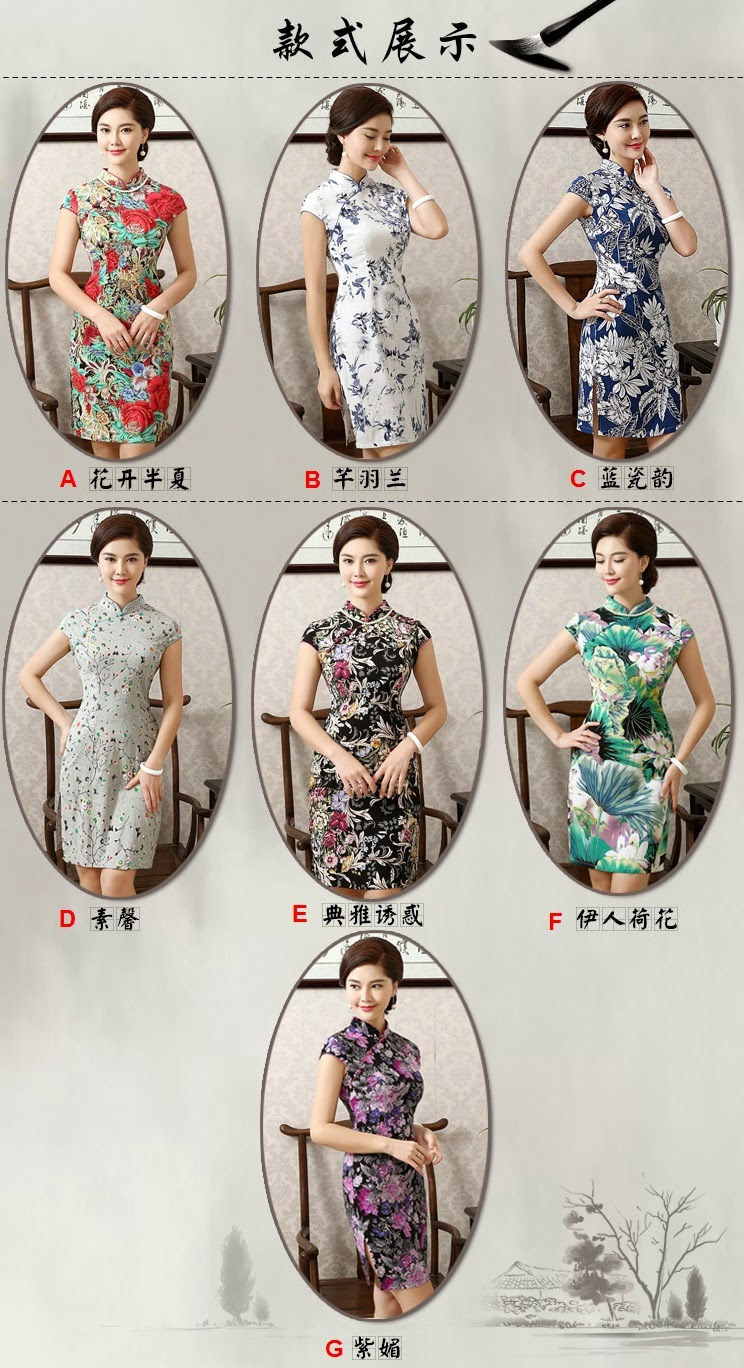Vintage Linen Cheongsam Dress