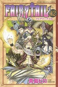 Ver Descargar Fairy Tail Manga Tomo 42