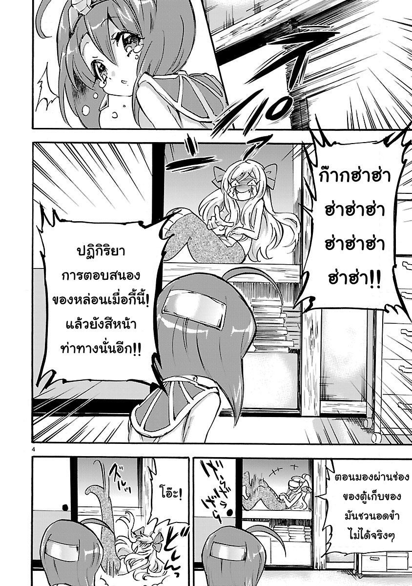Jashin-chan Dropkick ตอนที่ 29 TH แปลไทย