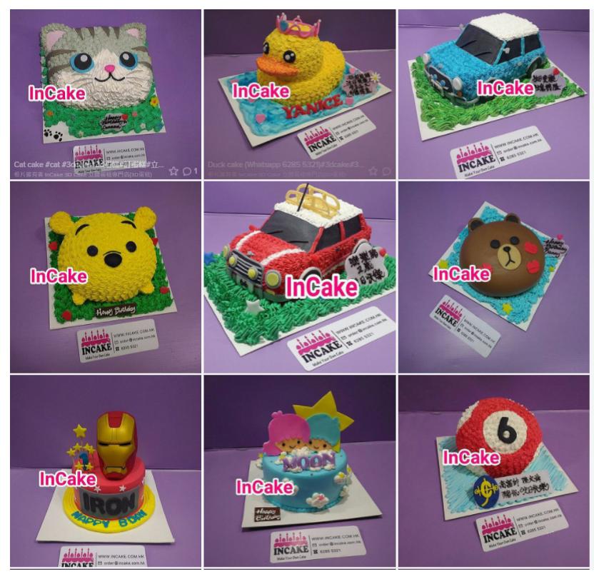 3D Cake Album