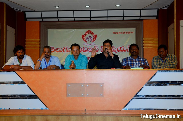 Telugu Television Technicians press meet photos