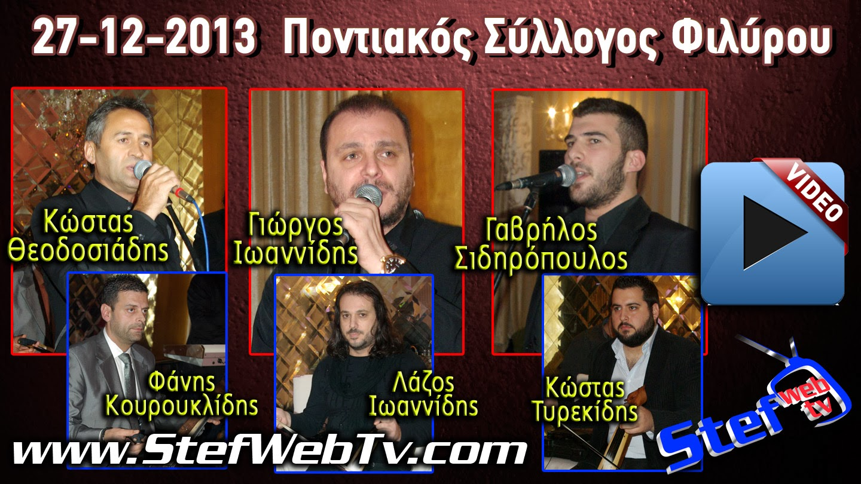http://stefwebtv7.blogspot.gr/p/blog-page_8.html