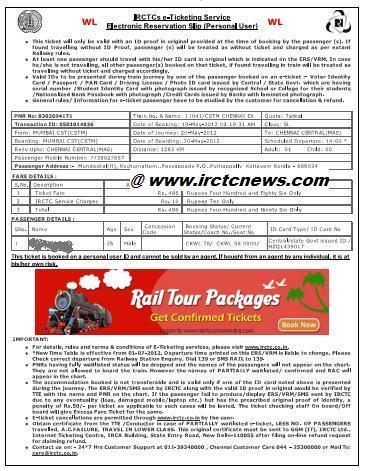 IRCTC Train Ticket Verification Call