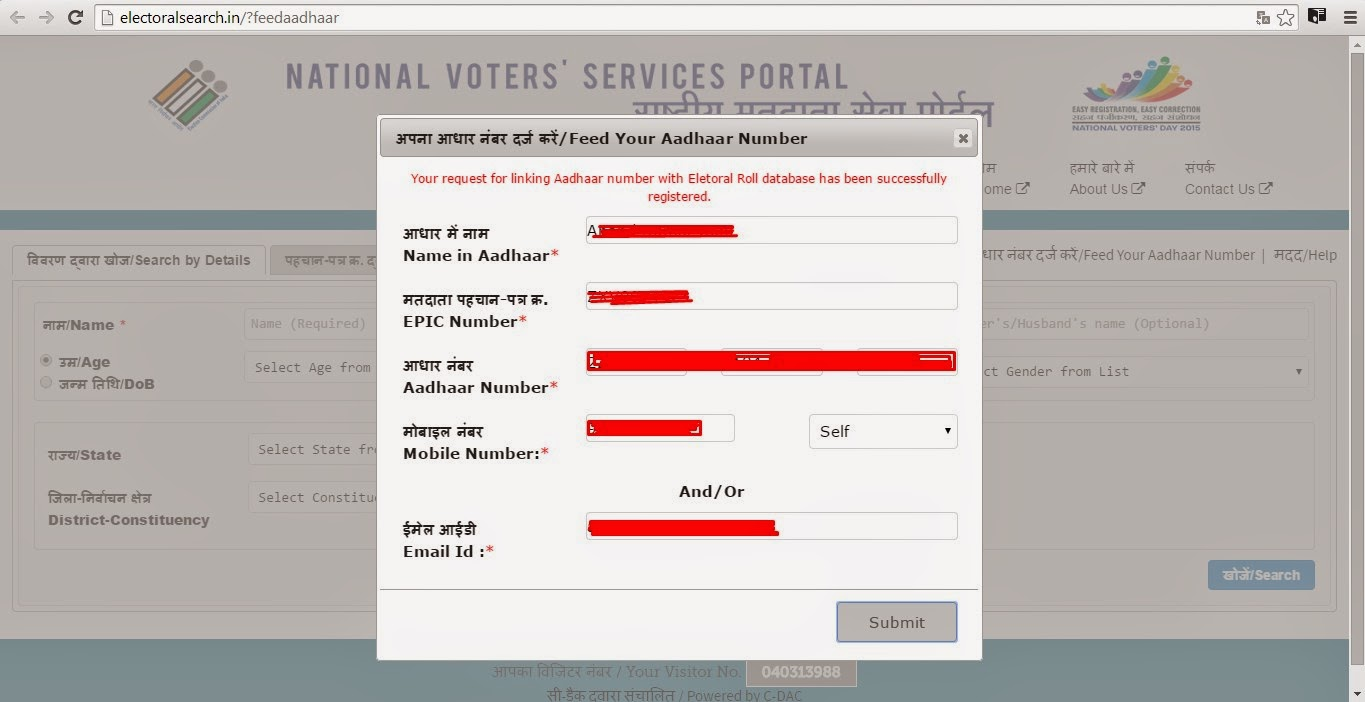 Online color voter id - Check Voter Id Card Status Voter Registration Chief Electoral Officer List