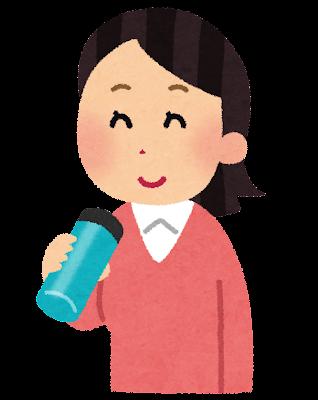 マイボトル・水筒を持つ人のイラスト