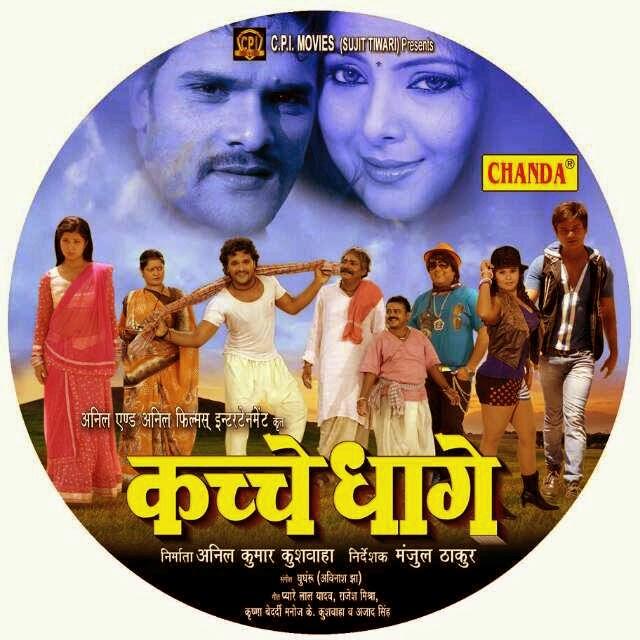 Desh Pradesh film wiki poster, Desh Pradesh 2013 bhojpuri film First Look Poster, wallpapers, pics Pawan Singh and Monalisa