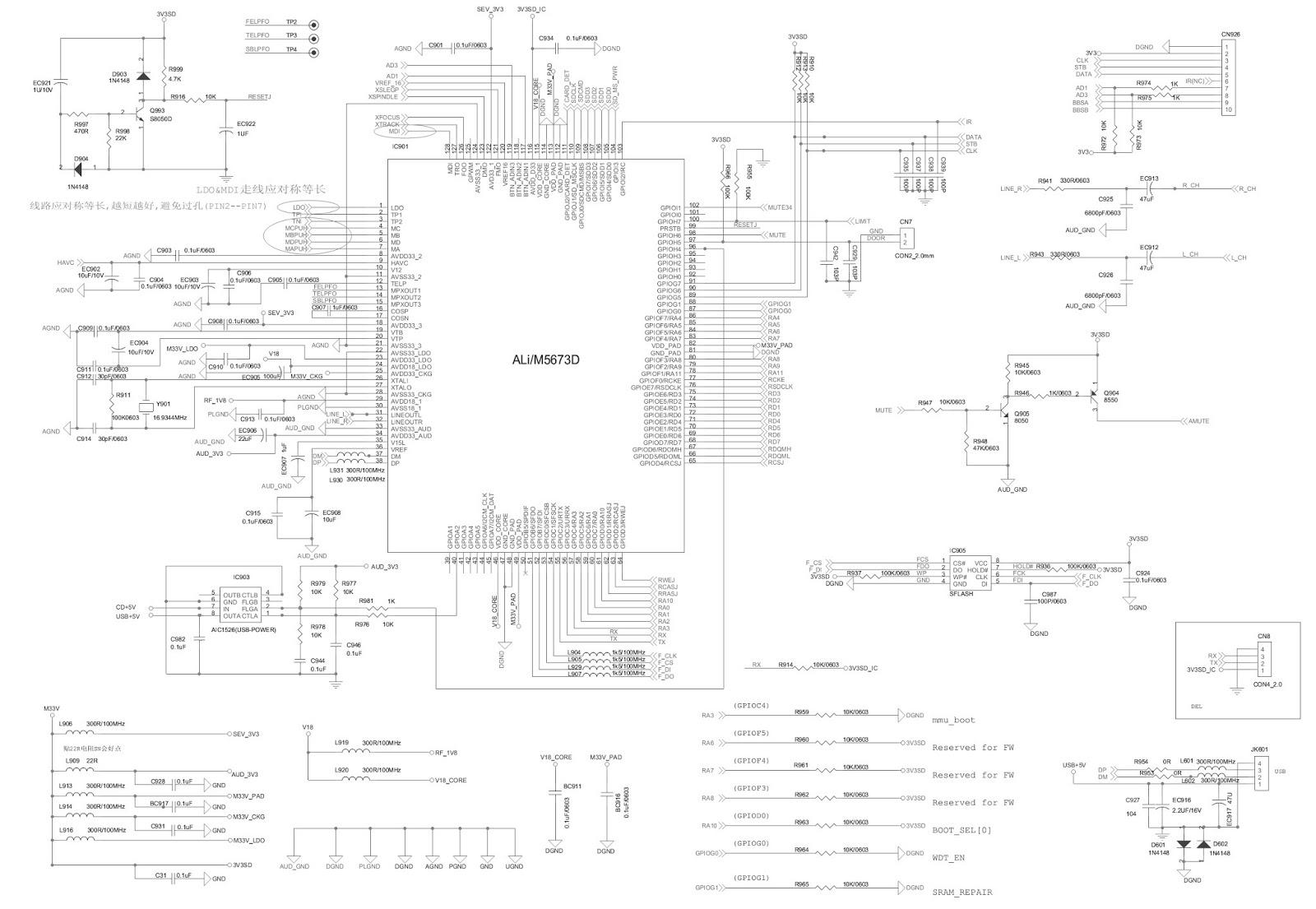 philips az-3811 - mp3  wma-cd 5w sound-machine