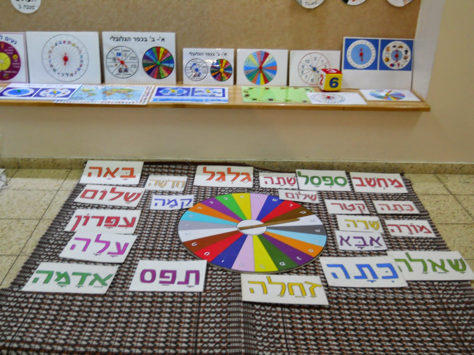 שילוב המשחק בלמידה: לא מדובר בהעשרה אלא בלימוד הקריאה והחשבון בדרך שונה מעניינת ומאתגרת עבור