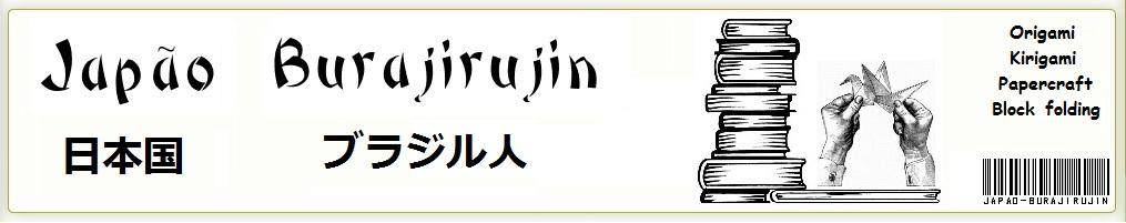 Origami Japão Burajirujin - Livros de Origami para Downoad Baixar em PDF