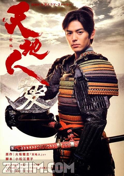 Thiên Địa Nhân - Tenchijin (2009) Poster