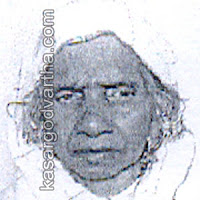Beefathima Nileshwaram