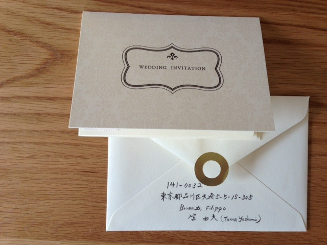 Japanese Wedding Gift Etiquette : Asia Is For Lovers: Japanese Wedding Invitation Etiquette