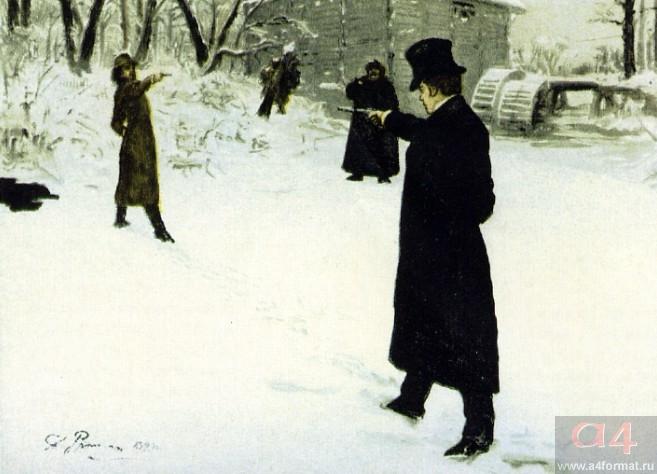 знакомство с ленским образ ленского