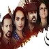 Watch Jackson Heights Episode 20 – Drama Urdu 1 Tv