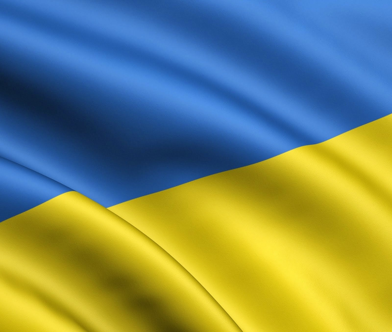Тримайся, Україно!