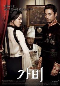 Xem Phim Ám Sát Hoàng Thượng 2012