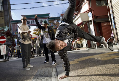 BC Redbull ONE Tokio