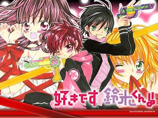 http://2.bp.blogspot.com/-atR8adcPsTA/TrDUylXjXTI/AAAAAAAAA5E/dbGnEe8cyg8/s1600/Suki+desu+Suzuki-kun%2521%2521+3.jpg