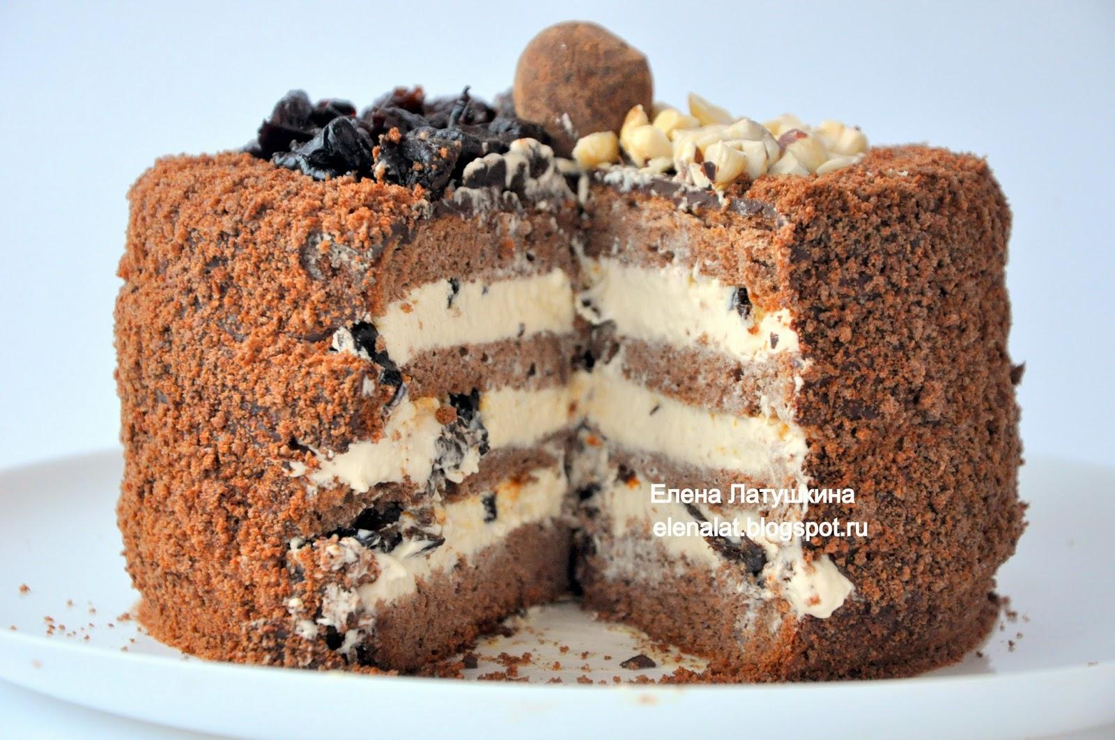 Шоколадный торт с кремом рецепт