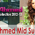 Gul Ahmed Mid Summer Collection 2012-2013 | Gul Ahmed 2012-2013 | GulAhmed Party Wear