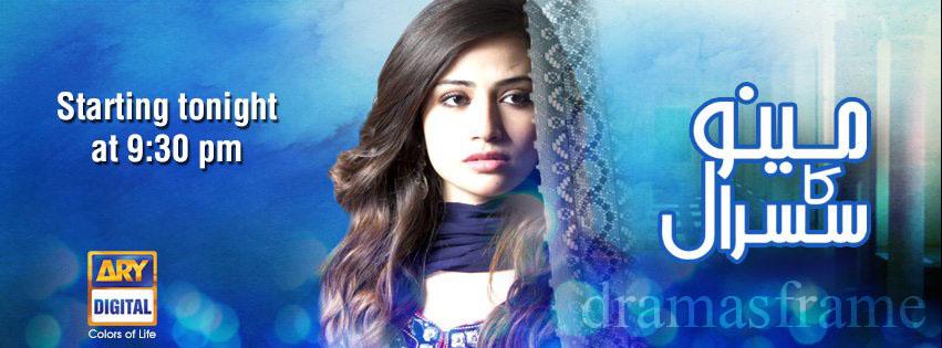 03-04-2013 Meenu Ka Susral - Episode 7 ~ Ary Digital