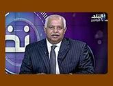 - - برنامج نظرة مع حمدى رزق --حلقة يوم الخميس 25-8-2016
